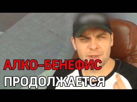"""Пьяный Борзыкин снова в эфире: собирает деньги на """"клаву"""""""