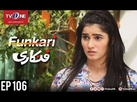 Funkari - Episode 106 - TV One Drama - 27th October 2017