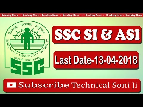 SSC CPO SI RECRUITMENT 2018 ONLINE FORM | STEP BY STEP FULL PROCESS | SSC CPO SI 2018 ONLINE FORM