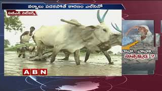 El Nino affect the Indian monsoon | ABN Telugu