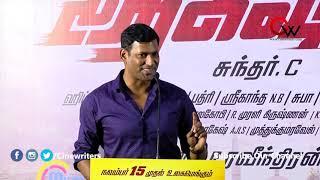 Vishal Speech at Action press meet | Vishal |Tamannaah | Hiphop Tamizha | Sundar.C