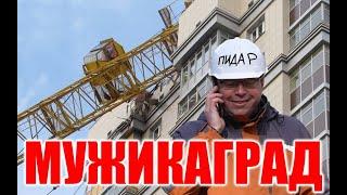 Подборка новых приколов 2019! БОНУС-ПРАНК: строительство гигантской КУКУРУЗЫ!