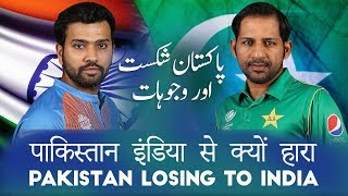 Reasons behind Pakistan losing to India | Saqlain Mushtaq Show