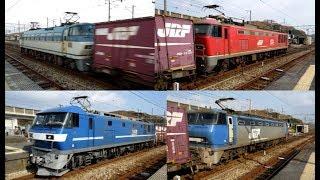 2018年11月30日 山陽本線Sライン 貨物列車撮影記 さまざまなジョイント音を響かせ駆け抜ける貨物列車 総勢33本