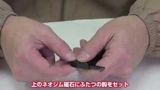 チラシマイターの使用方法 thumbnail