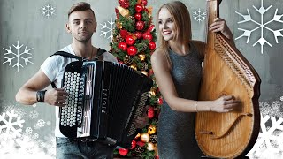 Christmas songs | Bandura Sopilka & Accordion music | Jingle Bells | B&B project Happy New Year 2018