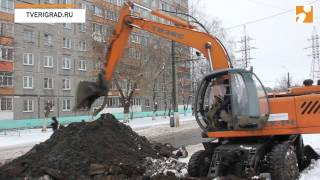 В Твери на месте прорыва водопровода на Волоколамке вырыли огромный котлован Video