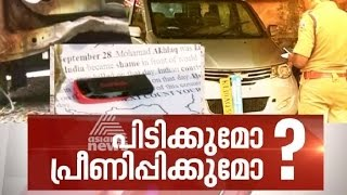 Asianet News hour 02/11/2016 | Blast at Malappuram Collectorate