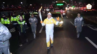 2018 평창 동계올림픽대회 성화봉송 생중계-77일차(PyeongChang 2018 Olympic Torch Relay Live-Day77)