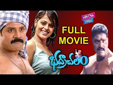 BhadrachalamTelugu Full Movie   Srihari   Sindhu Menon   Rupa    YOYO Cine Talkies
