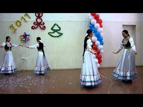 Башкирский танец 'Браслеты'