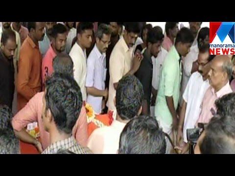 Kannur murder case    Manorama News