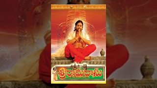 Sri Ramadasu Telugu Full Movie || Akkineni Nageswara Rao, Akkineni Nagarjuna