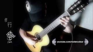 kiki s delivery service 魔女の宅急便 machi no yoru 町の夜 on fingerstyle guitar by da vynci