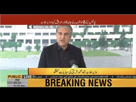 Foreign Minister Shah Mehmood Qureshi Media Talk | 23 November 2018 | Public News