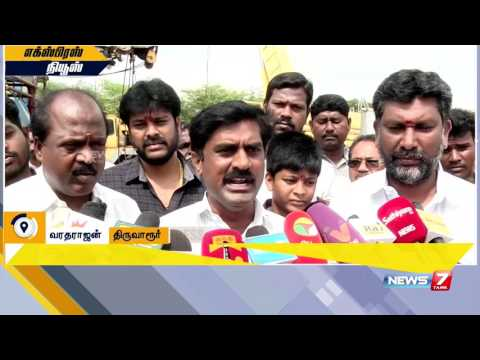 Public stops ONGCs hydrocarbon project works in Thiruvarur | News7 Tamil