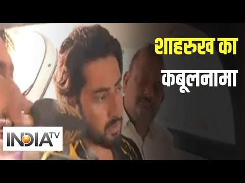 Delhi Violence: इंडिया टीवी के कैमरे पर शाहरुख का कबूलनामा, जानें गोली चलाने पर क्या बोला