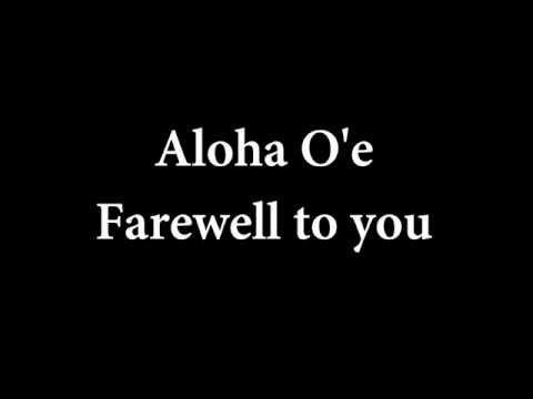 Aloha O'e - Lyrics (No music)(Movie Version)