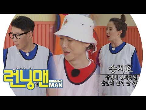 "Watch: ""Running Man"" Cast Teams Up With Gummy, Apink, Code"