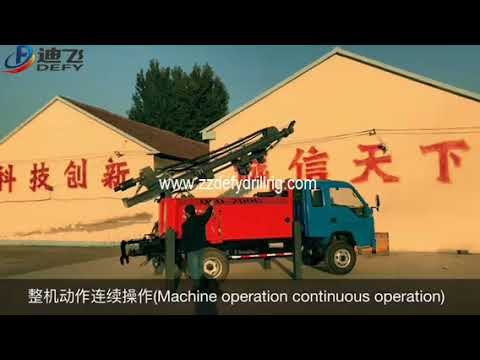 Operation Video of DFQ-200C Water Well Drilling Rig from DEFY www.zzdefydrillrig.com