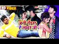 #Video | जनी रोईहS ऐ लभर जी | Neelkamal Singh | Jani Roiha Ye Labhar Ji | Bhojpuri Sad Songs 2020