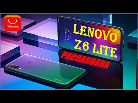 Lenovo Z6 Lite (Youth Edition) + Аксессуары с Aliexpress!!!РАСПАКОВКА