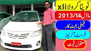 2013/14 toyota xli 1.3 family budget car