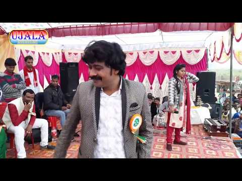 Nagendra Ujala_Punita Priya_super Hit Stage Show 2018 In Uttar Pradesh By Ujala Entertainment
