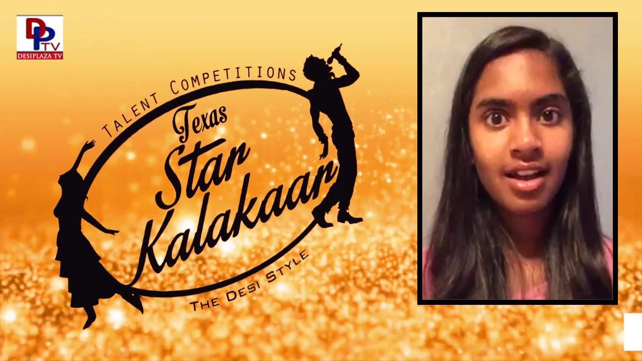 Reg# TSK2017P272- Texas Star Kalakaar 2017