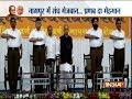 Former President Pranab Mukherjee attends RSS Tritiya Varsh event in Nagpur