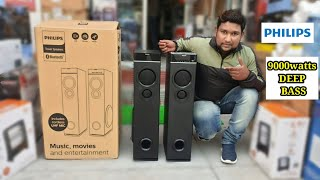 Philips SPA9080B TOWER SPEAKER UNBOXING REVIEW BEST BUDGET TOWER SPEAKER POWERFUL BASS
