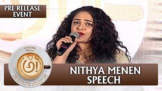 Nithya Menen Speech - Awe Movie Pre Release Event