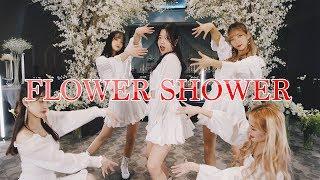 [AB] HYUNA - FLOWER SHOWER (HaGaDa ver.) | DANCE COVER
