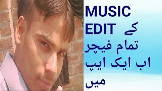 BEST MUSIC APP FOR ANDROID IN URDU AND HINDI VIDEO TUTORIAL