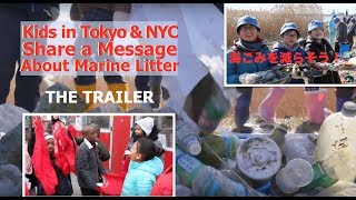 TRAILER - Kids in Tokyo & NYC Share a Message About Marine Litter