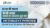 Detergent powder manufacturing project  Detergent powder