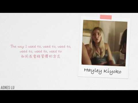 認真還是玩玩?:Curious 好奇 - Hayley Kiyoko 海莉清子 中文歌詞 - YouTube