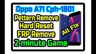 A71 vivo pattern lock remove
