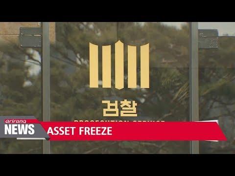 Prosecutors seek freeze on ex-President Lee Myung-bak's assets