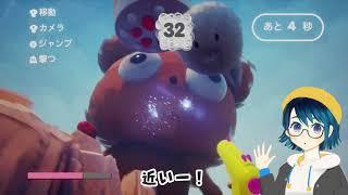 夢の世界で「あくむ」を退治!VTuberえもこ制作ゲーム「EMOCO'S NIGHTMARE」