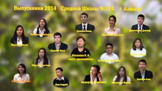 Выпускники 2014  Трейлер
