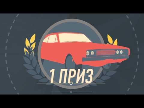 Премьера! Шоу «Машина»