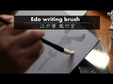 Making Calligraphy brush - Edo Writing brush - Tokyo - Japan Made