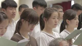 Publication Date: 2017-07-09 | Video Title: SKHSSLMC 16/17 Graduation Cere