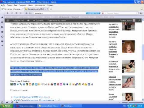 видео: Блогун. Как заработать на блогуне.mp4