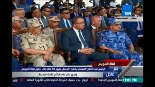 كلمة الرئيس عبدالفتاح السيسي باحتفال مرور 60 عامًا لتأميم القنال: إحذروا التشكيك يا مصريين
