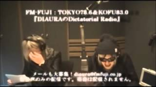 Yo-ka and Kei talking with Random voices on Dictatorial Radio [DIAURA]