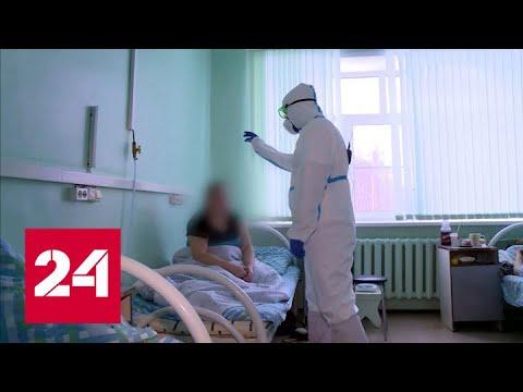 Снова рекорд: в России за сутки выявлено 28 145 новых случаев коронавируса - Россия 24