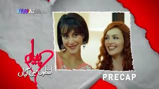 Pyaar Lafzon Mein Kahan Episode 23 Promo
