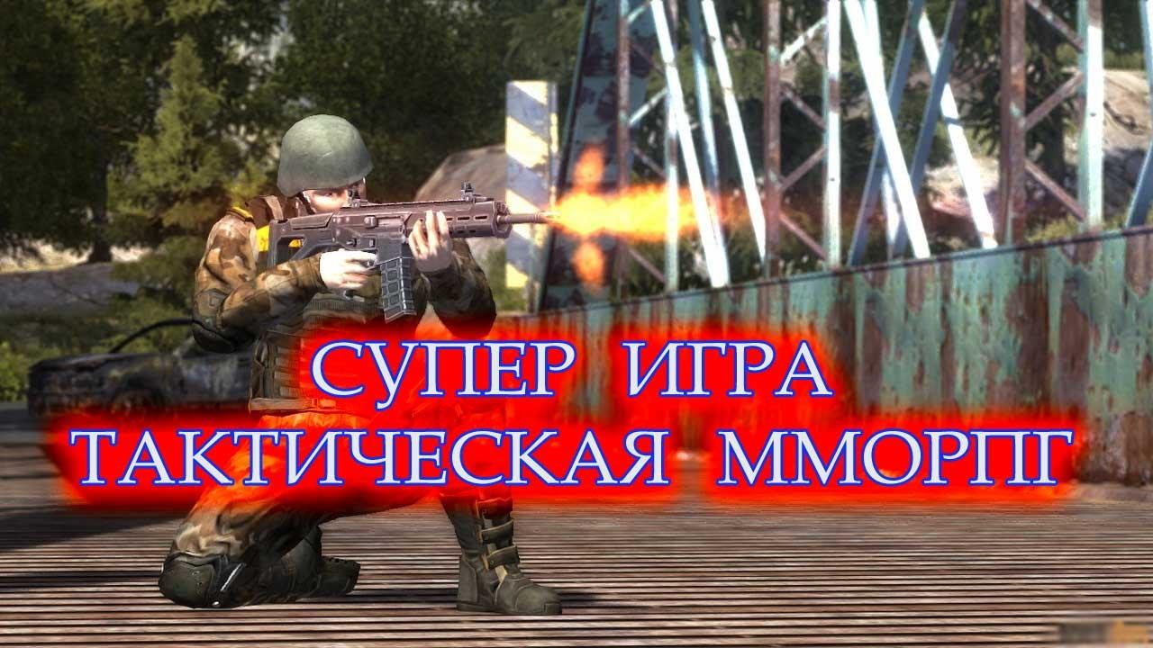 Игры для мальчиков стрелялки онлайн Affected Zone играть ...
